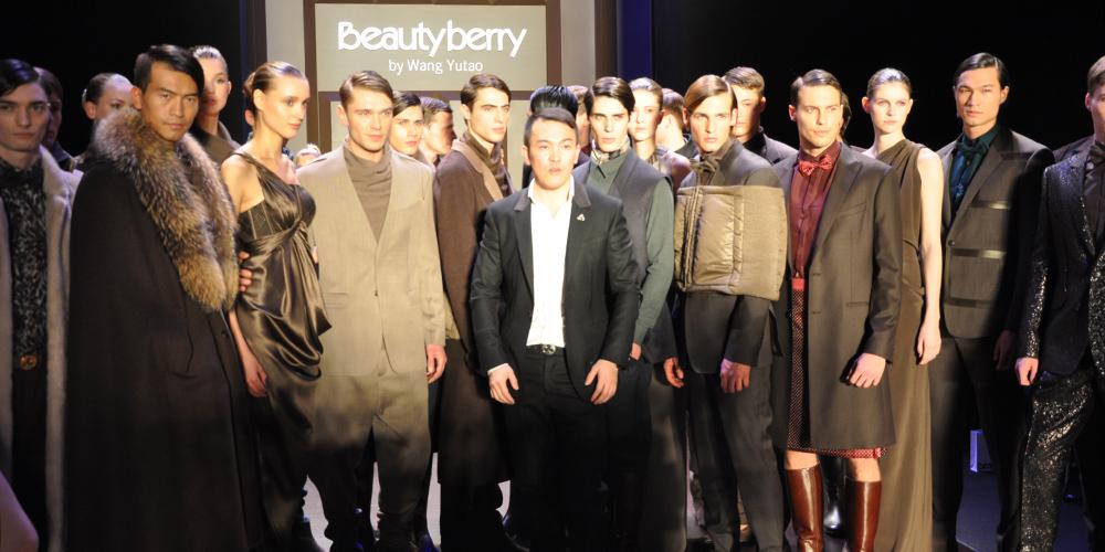 Beauty-Berry-2